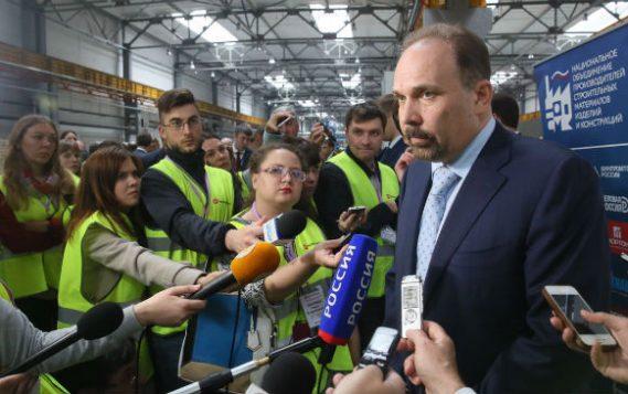 Минстрой внес в Правительство России проект «дорожной карты» повышения энергоэффективности зданий