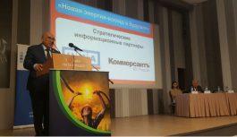 РЭЭ публикует полный текст приветствия Виктора Рогоцкого для Ялтинской энергетической конференции