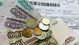 Правительство предложило повысить тарифы ЖКХ