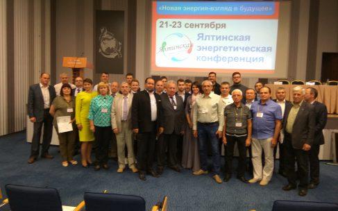 В Ялте завершила свою работу III ежегодная энергетическая конференция