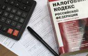 После возбуждения дела энергосбыт заплатил 2 млрд рублей налогов