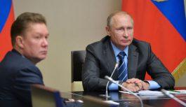 Владимир Путин запустил Восточно-Мессояхское нефтяное месторождение