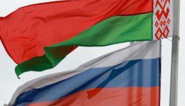 Россия и Беларусь договорились о сотрудничестве в сфере ТЭК