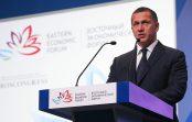 В первый день ВЭФ подписано соглашений на триллион рублей