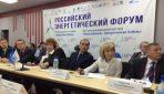 В рамках РЭФ при поддержке «Системного консалтинга» проходят круглые столы и тематические дискуссии