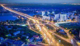 Уфа первой в России установит «умные сети»