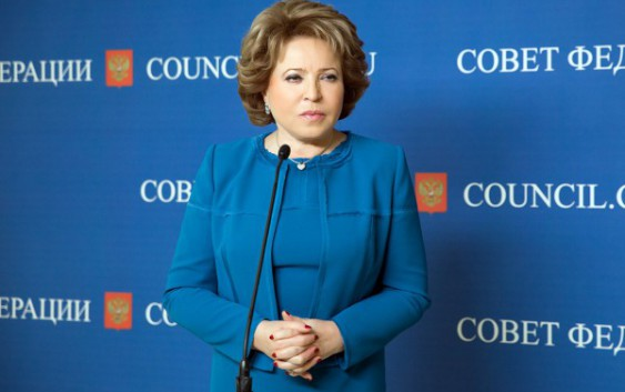 Матвиенко предложила принять отдельную госпрограмму энергосбережения в ЖКХ