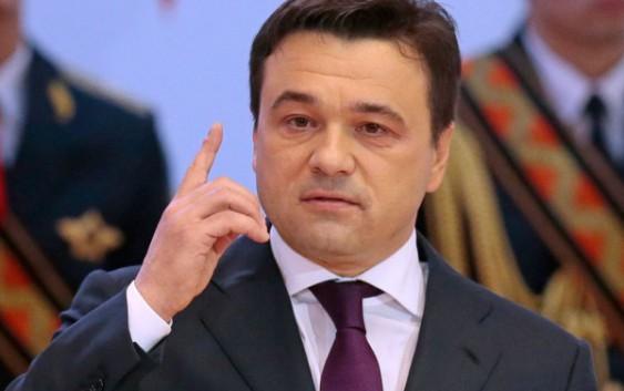 Правительство Московской области обсуждает погашение задолженности за энергоресурсы
