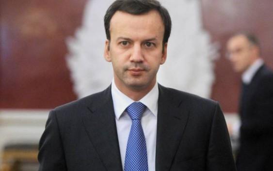 Аркадий Дворкович: «Тема Владимирского форума — важнейшая в повестке дня России»