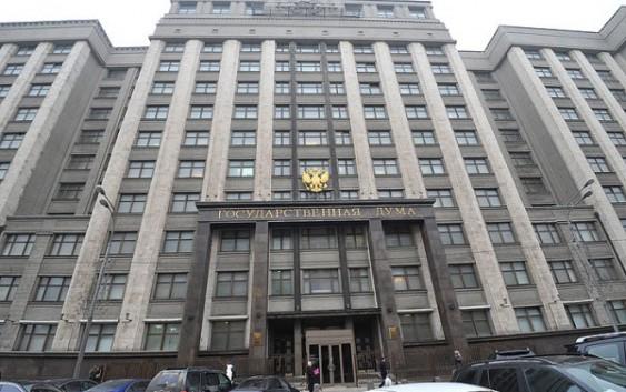 В Госдуме обсудили законопроекты об укреплении платежной дисциплины потребителей энергоресурсов