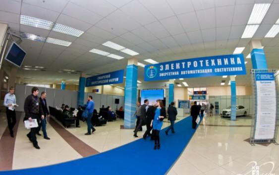 VI Сибирский энергетический форум
