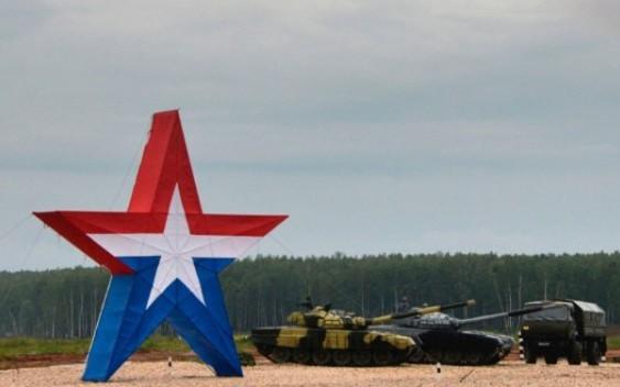 Форум «Армия-2015»