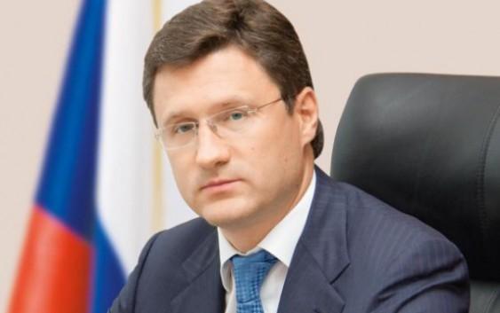 Министр энергетики наградил будущее российского ТЭКа