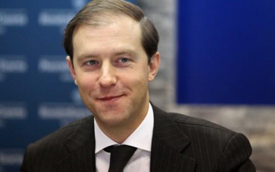 Денис Мантуров: «Регионам необходимо активнее привлекать прямые инвестиции в промышленность»