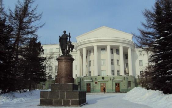 Об утверждении новой редакции программы развития Северного (Арктического) федерального университета имени М.В.Ломоносова на 2010–2020 годы