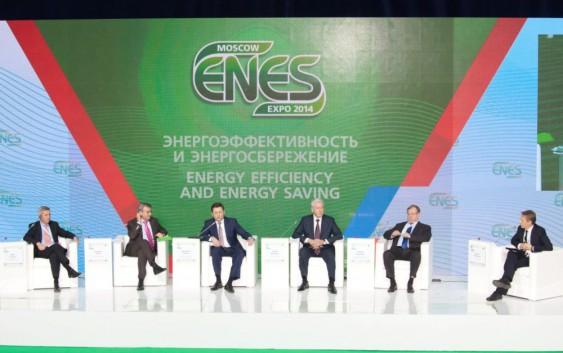 Международный форум энергосбережения и энергоэффективности ENES 2015