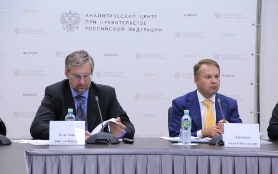 Проведено совещание по вопросам развития энергосервиса