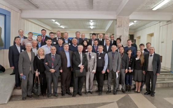 Международный электроэнергетический семинар