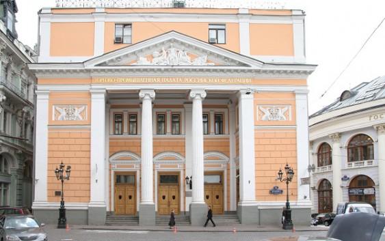 Презентация инвестиционного потенциала Псковской области