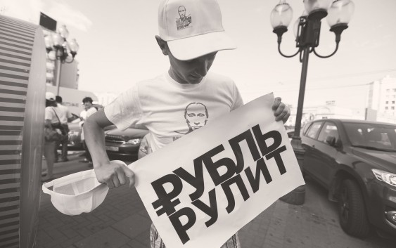 Нефть. Рубль. Путин