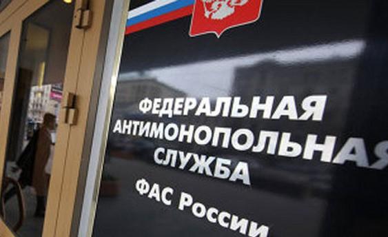 ФАС возбудила дело против Минприроды из-за порядка выдачи участков