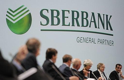 Sberbank CIB выступил организатором кредитной линии для РусГидро объемом  40 млрд рублей
