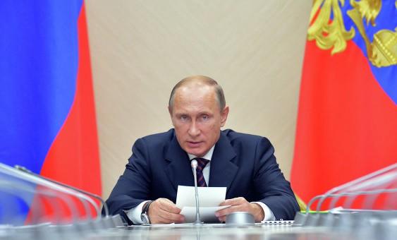 Путин подписал закон об усилении полномочий Счетной палаты РФ