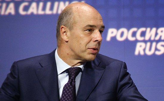 Минфин признал ошибку в бюджетной политике последних лет