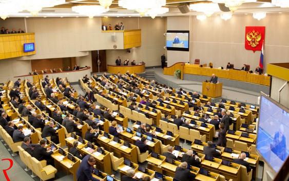 Государственная Дума приняла закон о платежной дисциплине
