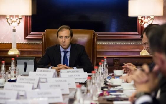 Итоги осенней сессии программы «Федеральная практика» для региональных руководителей органов промышленности