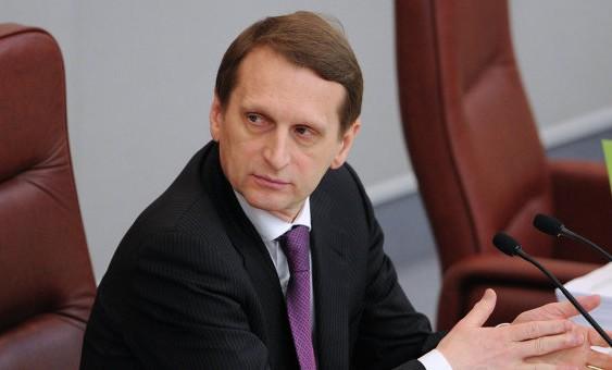 Нарышкин: российской экономике нужно рассчитывать на внутренние ресурсы и источники роста