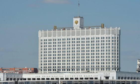 Правительство РФ обсудит продление срока амнистии капиталов на полгода