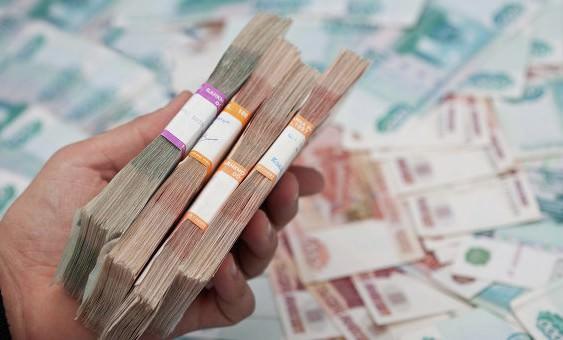 Правительство РФ обсудит исполнение федерального бюджета за 9 месяцев