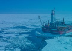 Конференция Арктика-2018