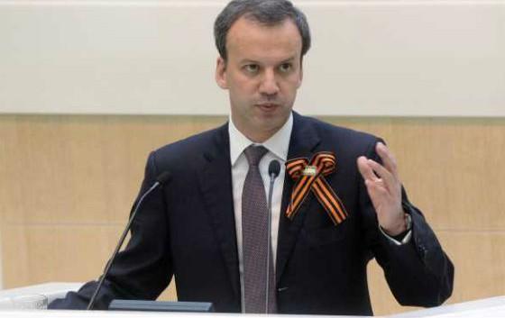 Дворкович: в антикризисный план будет заложен коридор цен на нефть в $20-40