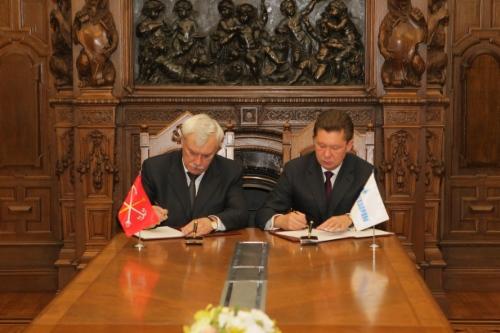 «Газпром» и Санкт-Петербург подписали договор о сотрудничестве