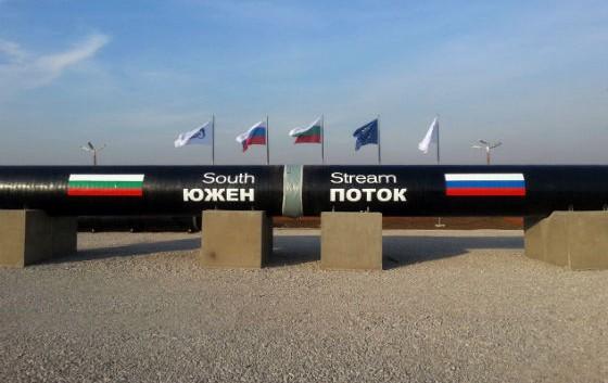 «Газпром» аннулировал договоренности по «Южному потоку»