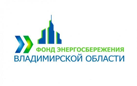 Открытие регионального центра энергосбережения на территории Владимирской области