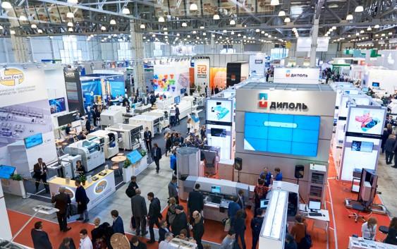 «ЭкспоЭлектроника» пройдет в Москве при информационной поддержке журнала «РЭЭ»