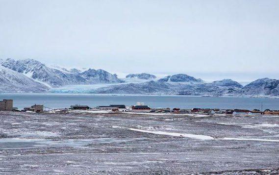Дан старт II Международной конференции «Арктика-2017»