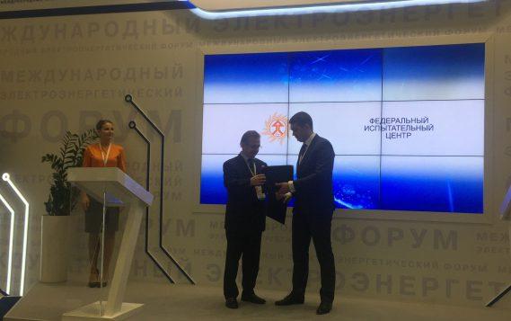 ПАО «ФИЦ» подписало ряд соглашений на Rugrids-Electro