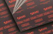 «Инфрафонд РВК» инвестировал в лидирующую научно-производственную компанию «ИЛЬМА»