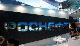 «Роснефть» и BP завершили реструктуризацию СП Ruhr Oel в Германии