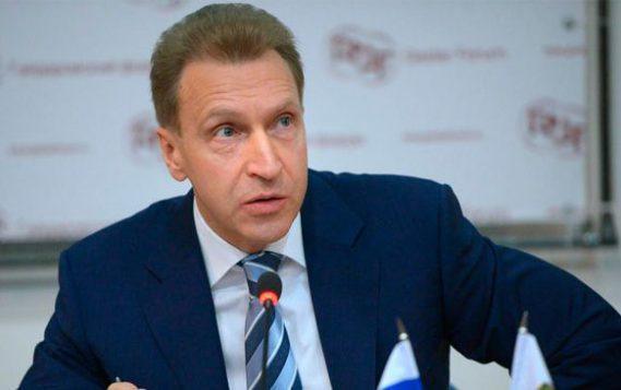 Шувалов: кабмин РФ пока не удовлетворен процессом перехода к проектному методу