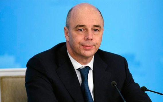 Силуанов сформулировал тезисы грядущей налоговой политики