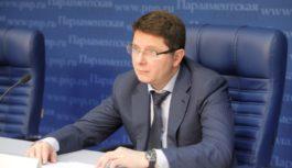 Сергей Жигарев: Законопроект о госзакупках в части антидемпинговых мер рекомендован к первому чтению
