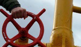 В Минэнерго России назвали условия для поставок газа на Украину