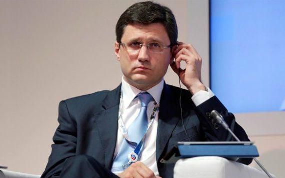 Александр Новак: соглашение о сокращении добычи нефти будет эффективно, когда будет выполнено на 100%