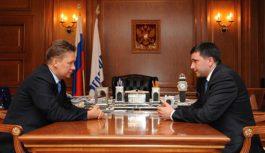 «Газпром» и ЯНАО договорились о сотрудничестве в 2017 году при освоении месторождений Ямала