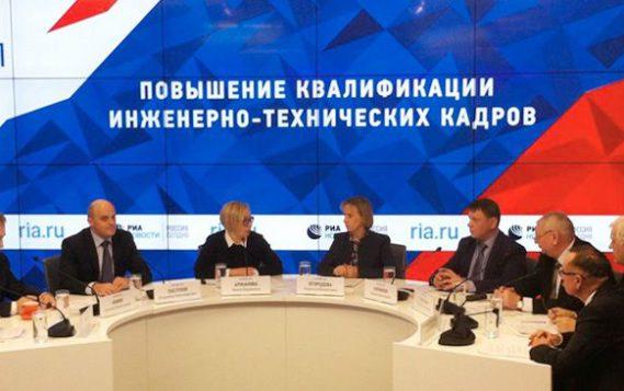 Компания Системный консалтинг приняла участие в пресс-конференции 03.02.2017 г. в Президентском зале «РИА Новости»